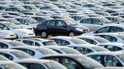 E-Devlet Araç Kazası Sorgulama
