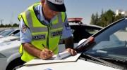 TRAFİK POLİSİNİN GÖREVLERİ