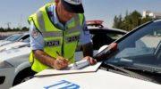 Trafik Cezası Madde 21