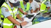 Trafik Cezası İtiraz Dilekçesi